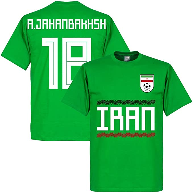 404a189ef Amazon.com  Retake Iran A. Jahanbakhsh 18 Team Tee - Green  Clothing