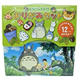 My Neighbor Totoro Origami set
