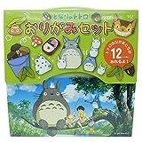 My Neighbor Totoro Origami set