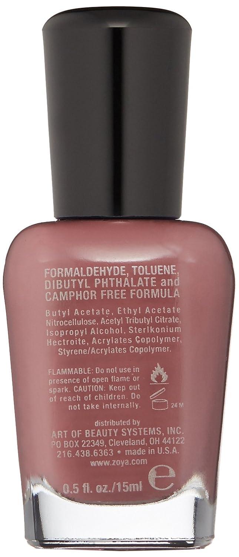 Amazon.com: ZOYA Nail Polish, Madeline: Zoya: Luxury Beauty