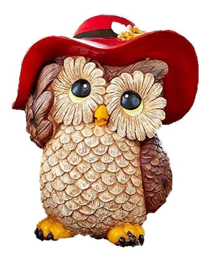 HOME STAR INNOVATIONS Dress-Up Garden Animals (Owl)