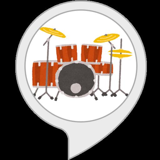 ドラムトリビア