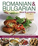 Romanian  and  Bulgarian Food  and  Cook