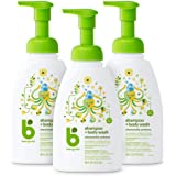 Babyganics Baby Shampoo & Body Wash, Chamomile Verbena, 473ml (Pack of 3)