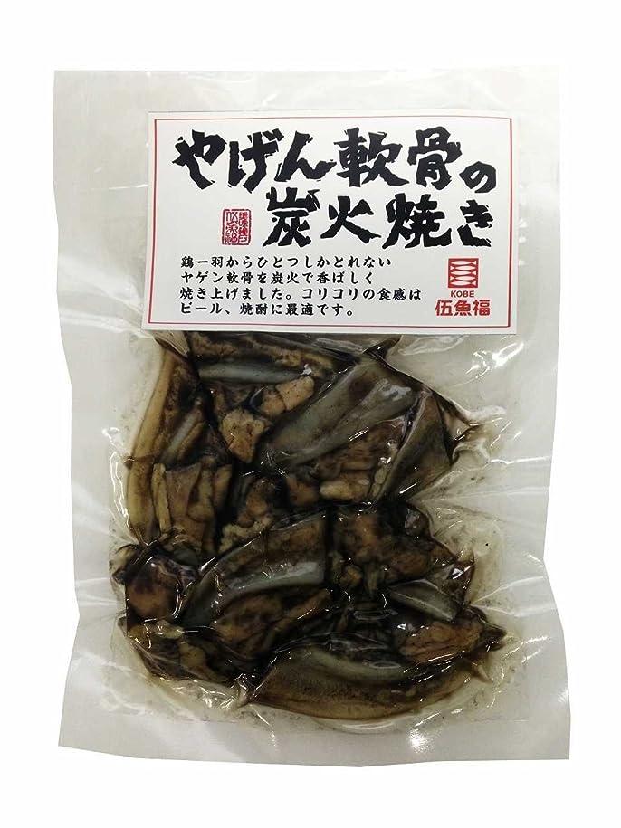 彼らは魅惑的なフレームワーク[冷蔵] 伊藤ハム サラダチキン 梅しそ 120g