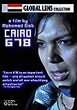 Cairo 678 (Amazon.com Exclusive)