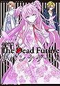 サバンナゲーム The Dead Future / 黒井嵐輔の商品画像