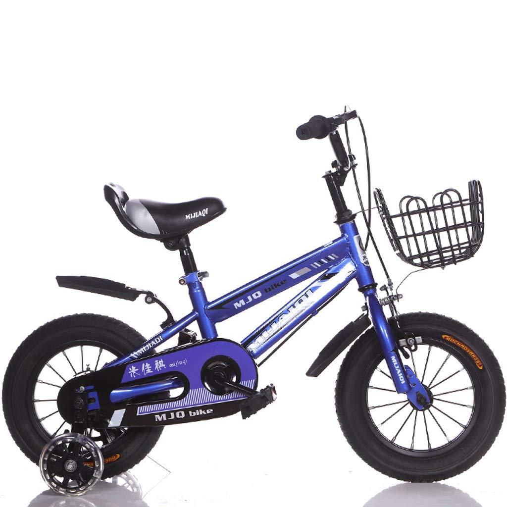 Mysida 子供用自転車 ハイグレード 子供用 男の子 女の子 マウンテンバイク トレーニングホイールとバスケット付き 2~9歳用 14 inches ブルー B07PDY7TR2