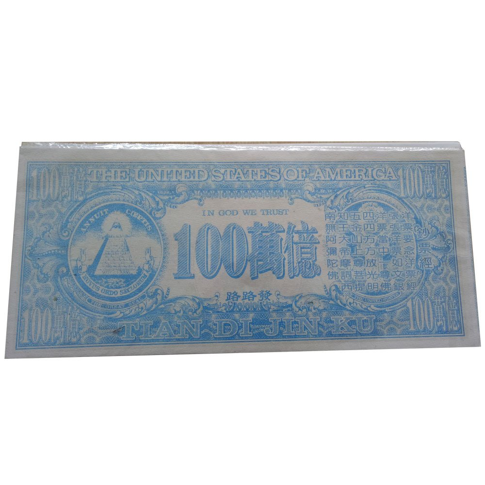 100 Quadrillion Giant Hell Bank Note 17 x 7.5 inches U.S Dolla,25 PCS Chinese Joss Paper Money