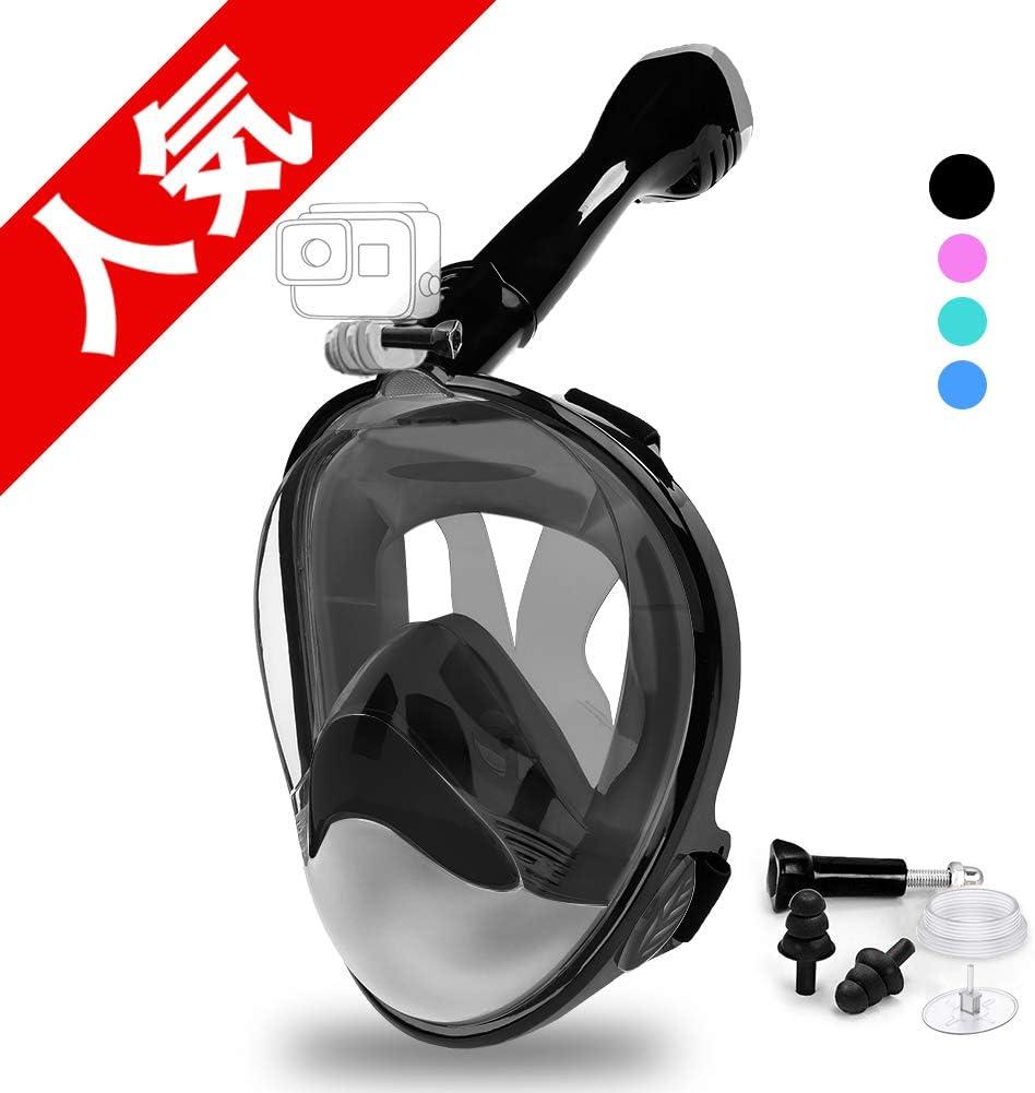 DEKINMAX 最新版シュノーケルマスク(フルフェイス型)