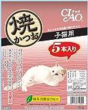 焼きシリーズ 子猫用 5本入り