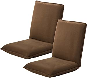 Multiangle Floor Chairs with Adjustable Back, Set of 2 - Chocolate