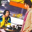 Kinki Kiss single selection [DVD]