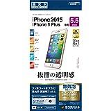 ラスタバナナ iPhone6 Plus/6s Plus 高光沢フィルム P563IP6B