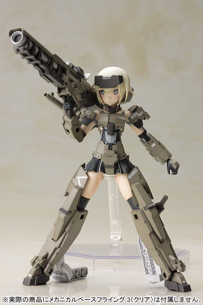 Kotobukiya Gourai Frame Arms Girl Plastic Model Kit Action Figure by Kotobukiya (Image #3)