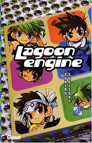LAGOON ENGINE T04 by YUKIRU SUGISAKI