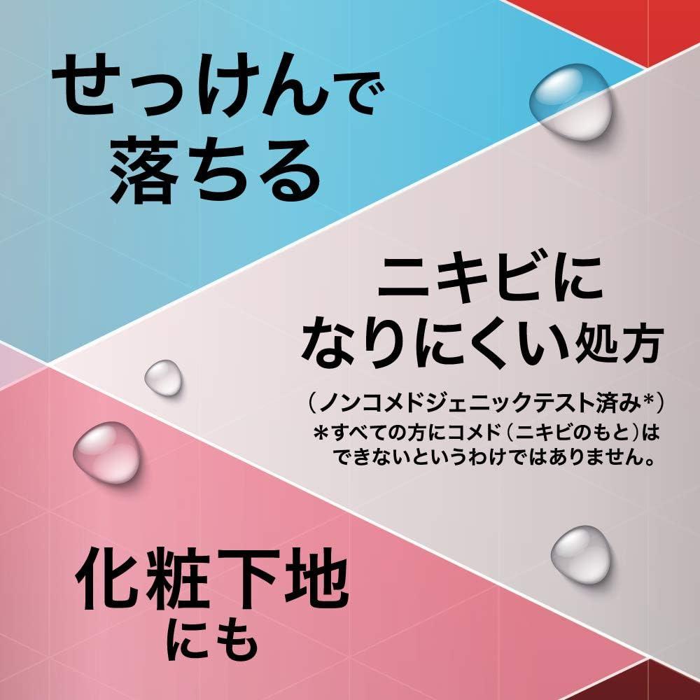 Thumbnail of ビオレ UV アスリズム スキンプロテクトエッセンス 日焼け止め 70g SPF50+4$