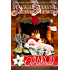 Baby By Christmas (The McIntyre Men Book 5)