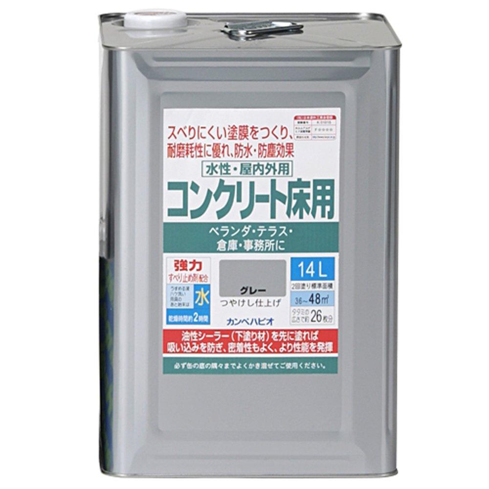 カンペハピオ 水性コンクリート床用 グレー  14L B00FGFV7KG 14L|グレー