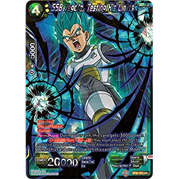 3b6ac40893739 Amazon.com: Supreme Showdown Vegeta - TB2-005 - SR: Toys & Games