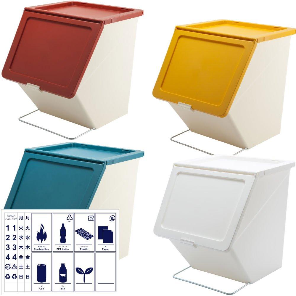 スタックストー ペリカン ガービー 38L 全6色の中から選べる4個セット + 分別ステッカー ゴミ箱 ごみ箱 ダストボックス おしゃれ ふた付き stacksto pelican (レッド×イエロー×ブルー×ホワイト) B0759L7GBX レッド×イエロー×ブルー×ホワイト レッド×イエロー×ブルー×ホワイト