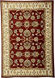 Red Area Rugs for Living Room Area Rugs 5×7 clearance Under 50 Review