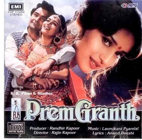 Prem granth songs download: prem granth mp3 songs online free on.