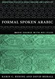 Formal Spoken Arabic Basic Course with MP3 Files (Georgetown Classics in Arabic Languages and Linguistics) (Arabic Edition)