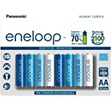 Panasonic Battery Eneloop Ocean BK-3MCCE/8SN Rechargable Battery - Pack of 8 (Multicolor)