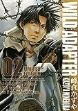 WILD ADAPTER Volume 2 Limited Edition (ID Comics Special ZERO-SUM Comics)