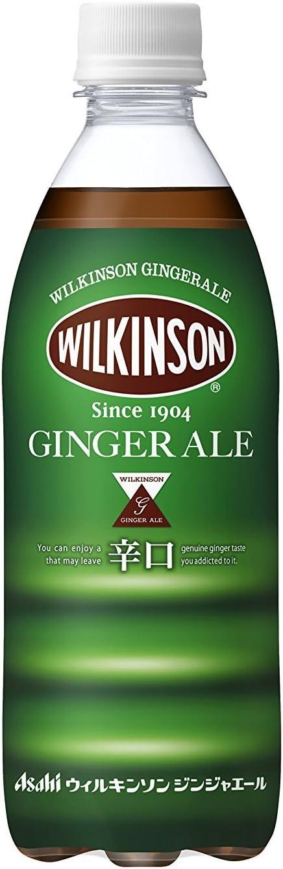 〔飲料〕 ウィルキンソン ジンジャエール  500mlPET 1ケース (1ケース24本入り)  (辛口)(ジンジャーエール) アサヒ飲料