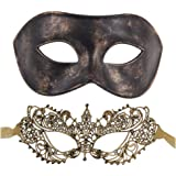 Sensual Anastasia Gold Lace Fifty Shades Prom Costume Mask
