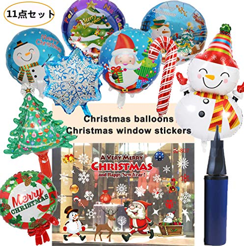 Christmas Balloons and Stickers Kit 9pcs Different Balloons with Inflatable Tool and Window Stickers for Festival Christmas Decorations