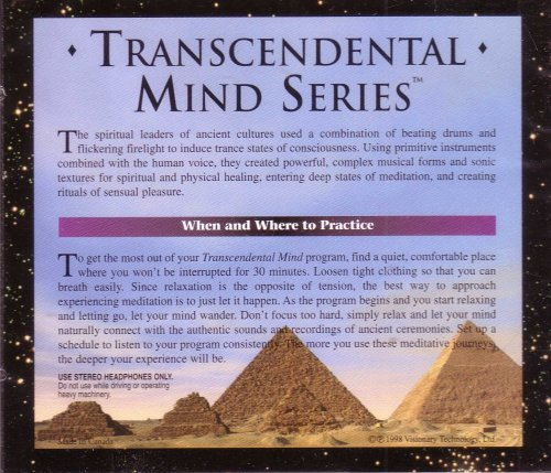 a review of transcendentalism the philosophy of the mind Transcendentalism: the philosophy of the mind transcendentalism is the view that the basic truth of the universe liesbeyond the knowledge obtained from the senses, a knowledge thattranscendentalists regard as the mere appearance of things (adventures 162)transcendentalists believe the mind is where ideas are formed.