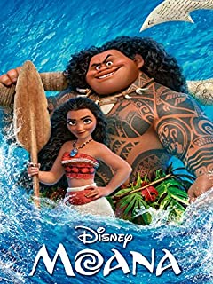 Moana (2016) (With Bonus Content) (B01MRNUJUO) | Amazon Products