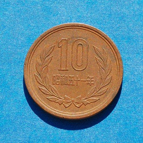 (Japan 10 Yen Coin #2)