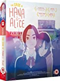 The Case of Hana & Alice - Collectors Edition [Blu-ray]