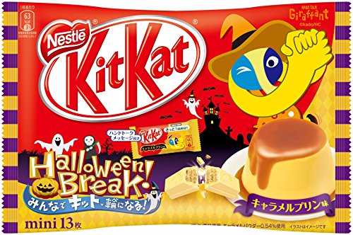 (Nestle Japanese Kit Kat Caramel pudding Flavor (13 Bar) Halloween)