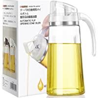 Auto Flip Olive Oil Dispenser Bottle,20 OZ Leakproof Condiment Container With Automatic Cap and Stopper,Non-Drip Spout…