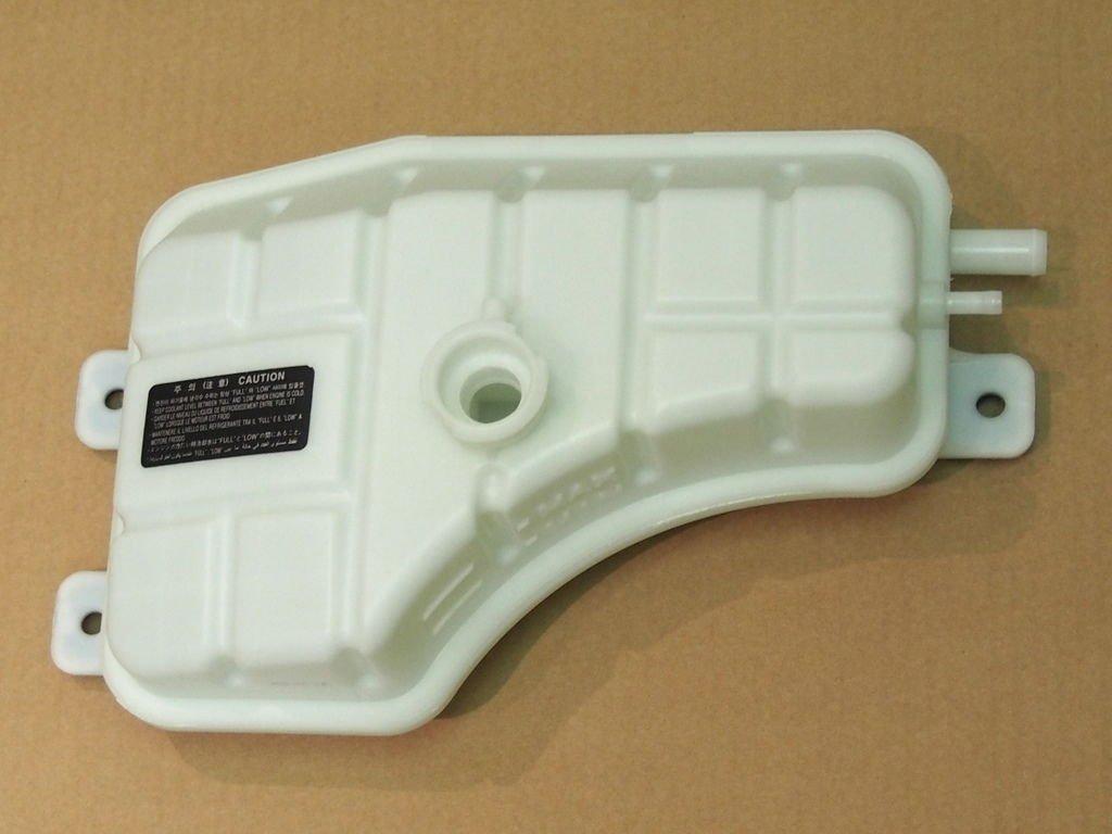 Dep/ósito de expansi/ón del refrigerante del motor Radiador rebosadero botella