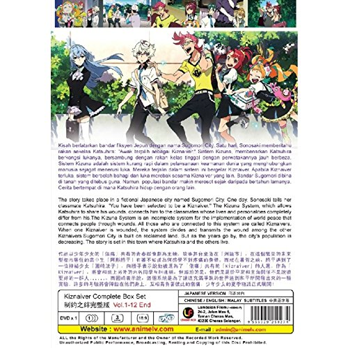 Kiznaiver (TV 1 - 12 End) (DVD, Region All) English Subtitles