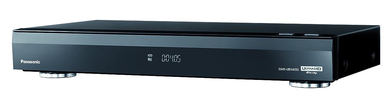 切り下げスコア劇場パナソニック 2TB 3チューナー ブルーレイレコーダー Ultra HDブルーレイ対応 4K対応 DIGA DMR-UBZ2030