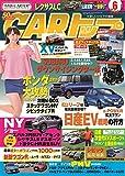CARトップ(カートップ) 2017年 06 月号 (雑誌)