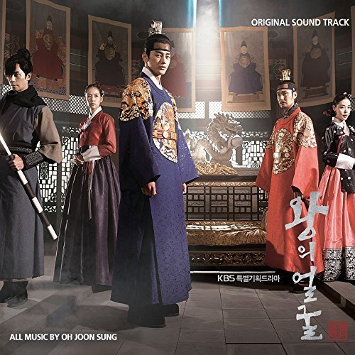 King's Face O.S.T. by KT MUSIC