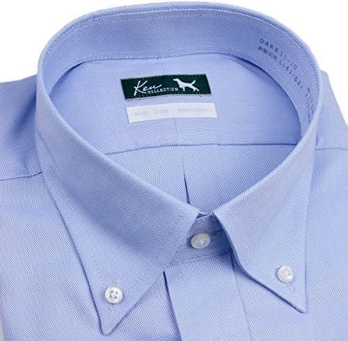 ケンコレクション 本縫い 綿100% ブルー オックス ボタンダウン DAKK11 メンズ