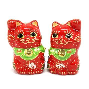Gato de la suerte japonés par Maneki Neko rojo pote de cerámica: Amazon.es: Hogar
