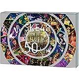 【Amazon.co.jp・公式ショップ限定】BD SKE48 リクエストアワーセットリストベスト50 2013~あなたの好きな曲を神曲と呼ぶ。だから、リクエストアワーは神曲祭り~ スペシャルBOX [Blu-ray]