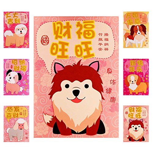 ThxToms Cartoon Dog Red envelopes for Chinese New Year Gifts, 36 Envelopes - 6 Designs