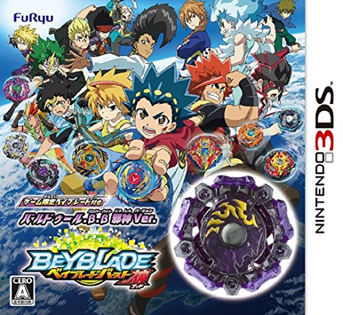 NINTENDO 3DS Beyblade JAPANESE VERSION SYSTEM product image