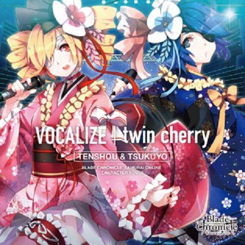 VOCALIZE/twin cherry テンショウ&ツクヨ(CV:楠田亜衣奈 / 渡部優衣) 〜オンラインゲーム「BladeChronicle -Samurai Online-」キャラクターソングの商品画像